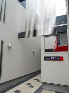 生田目アパート 外観