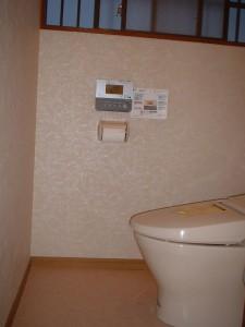 トイレ施工事例  T様邸 完成