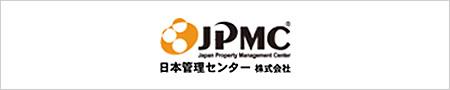JPMC 日本管理センター 株式会社